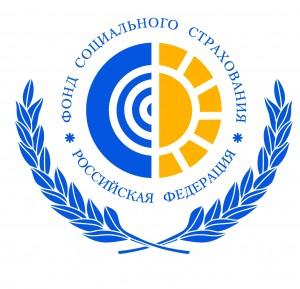 Отчетность в ФСС с первого квартала 2014 года