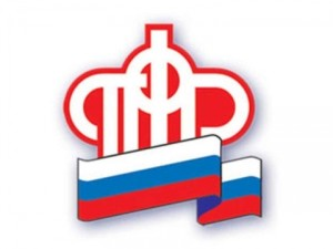 РСВ-1 2014