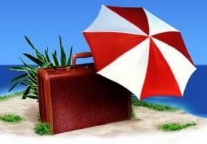Изменения в расчете отпускных