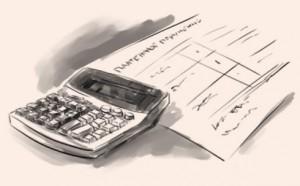 Платежное поручение по налогам и взносам с 2014 года