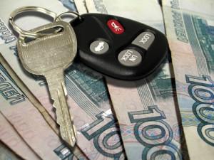 Страховые вхносы и НДФЛ с компенсации за использование личного автомобиля