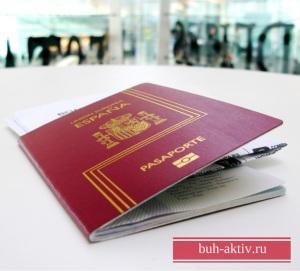 Прием и увольнение иностранного работника