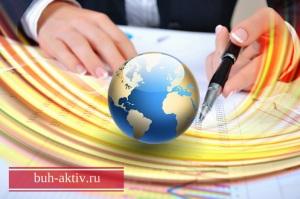 Страховые взносы и НДФЛ с заработной платы иностранных работников