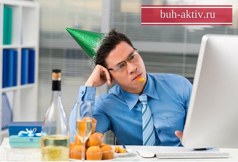 Оформление и оплата работы в выходные и нерабочие праздничные дни